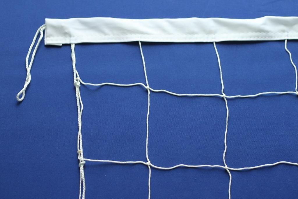 Волейбольная сетка Nsv2 купить