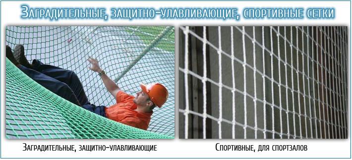 https://fabrika-setki.ru/images/people/l/29b2f89.jpg