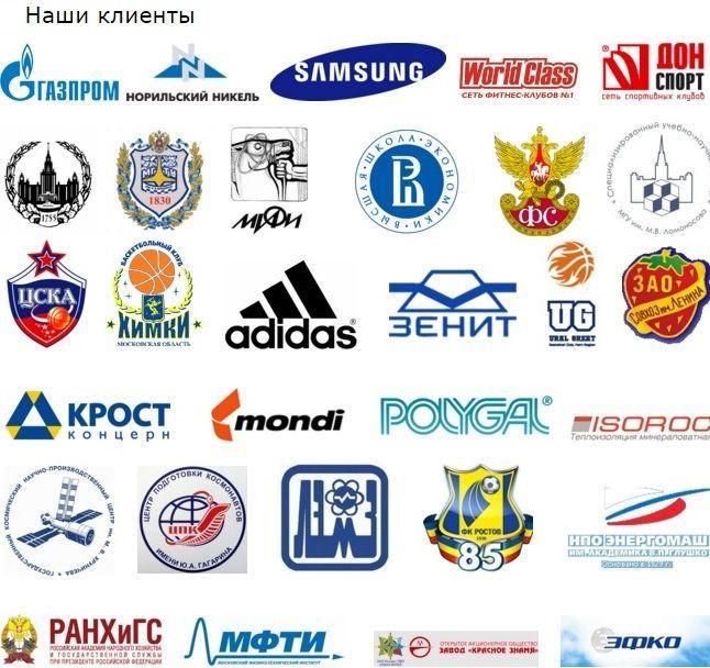 Наши клиенты -  Производство спортивной заградительной защитной сетки в России!